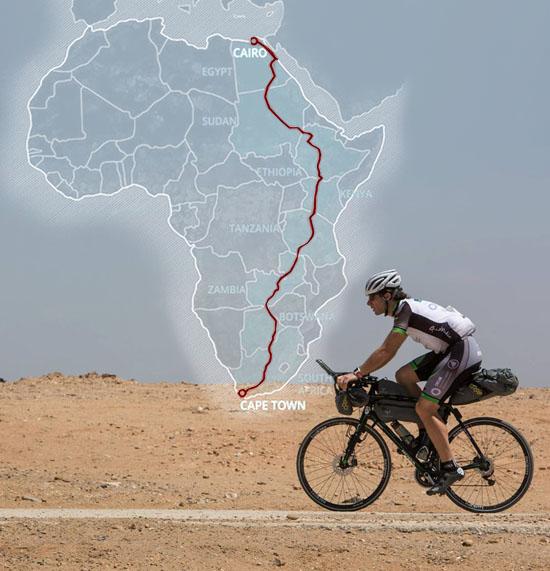 Koga Parcours Afrique
